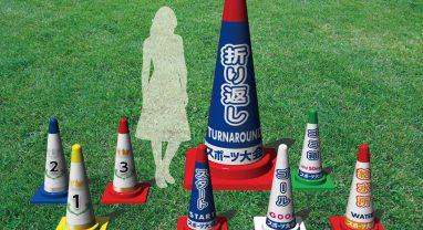 運動会・マラソンなど各種スポーツ大会に便利!写真